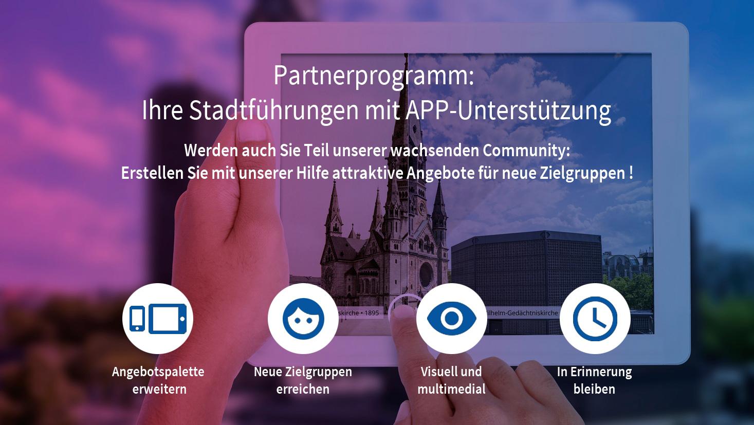 Historische Stadtführungen, Touren: FUTURE HISTORY App